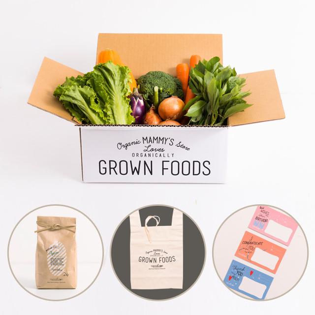有機栽培野菜が7種類入った、オーガニックボックスと無農薬・有機栽培米のセット
