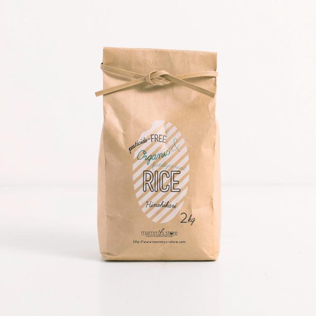 有機・無農薬栽培米2kg