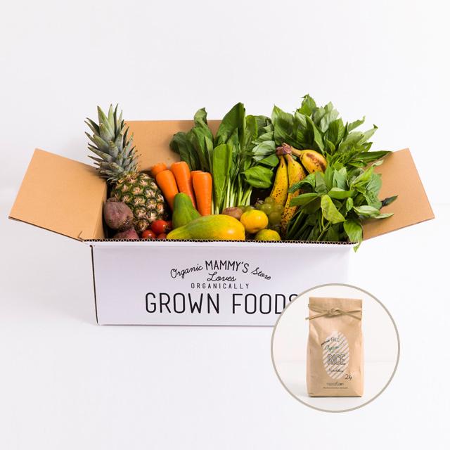 オーガニックBOXグリーンスムージーL +無農薬有機栽培米2kg セット