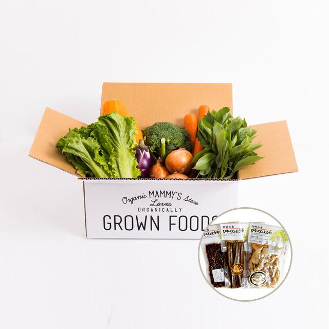 オーガニックBOX有機野菜S+何も足さない本物のお漬け物 定期セット