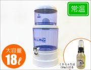 Bikou Water
