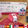 旅行かばん席札6個セット 幸せ搭乗券付き