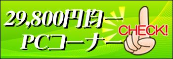 限定☆dynabooki5