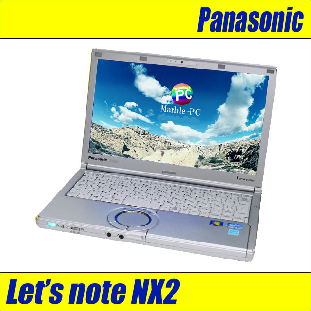 Panasonic Let's note NX2 CF-NX2JDN