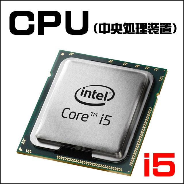 CPU★コアi5搭載 Intel Core i5-3450 プロセッサー 高速☆コアiシリーズCPU搭載のモデルをお届けいたします!!