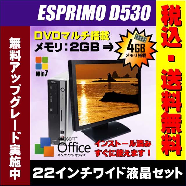 d530set-bk_ad