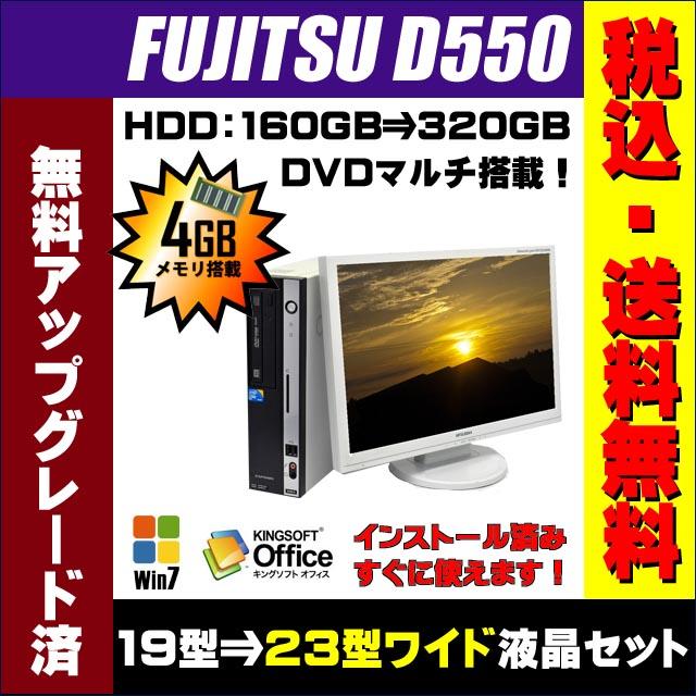 d550set-wh_ad
