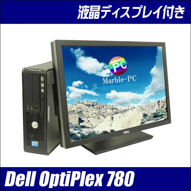 DELL Optiplex 780+24インチ液晶モニター付き