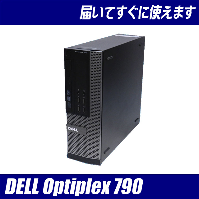 DELL Optiplex 790 SF