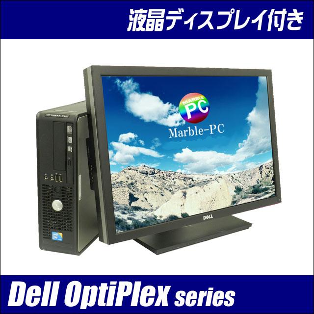 DELL OPTIPLEX 780または380シリーズ + 19インチワイド液晶モニター付き