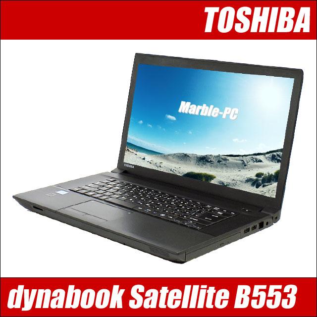 TOSHIBA dynabook Satellite B553/J