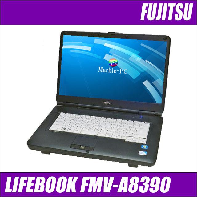 富士通 LIFEBOOK FMV-A8390