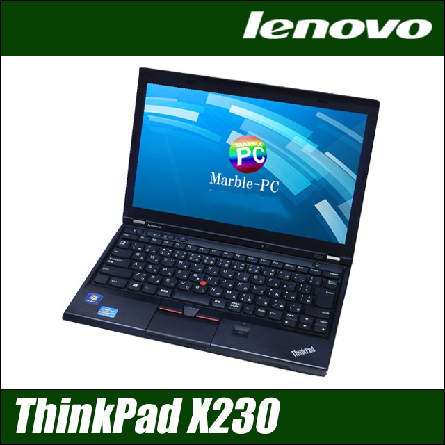 lenovo ThinkPad X23