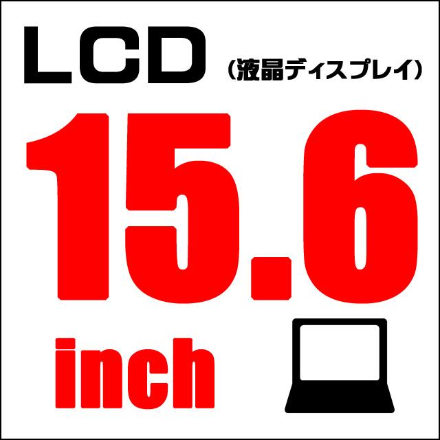 LCD★15.6インチワイド液晶ディスプレイ