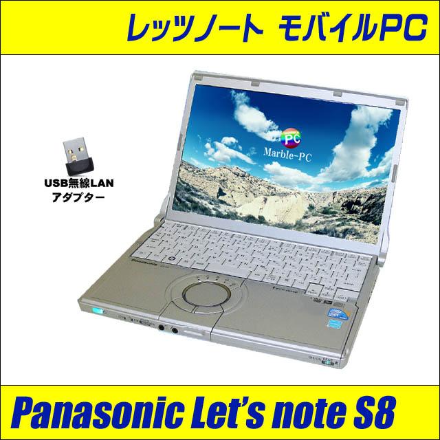 Panasonic Let's note S8 CF-S8HCGCPS