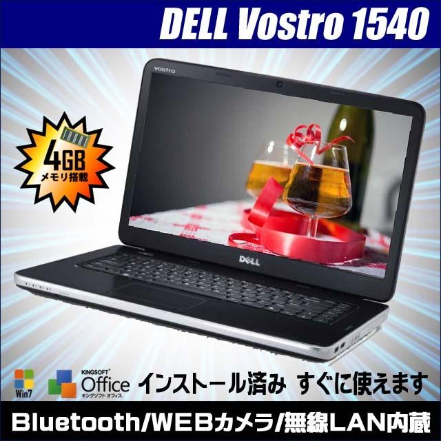 ▽- DELL Vostro 1540  液晶15.6型 無線LAN セレロン:2.0GHz メモリ:4GB HDD:320GB DVDスーパーマルチ Kingsoft Office付き Windows7ノートパソコン★