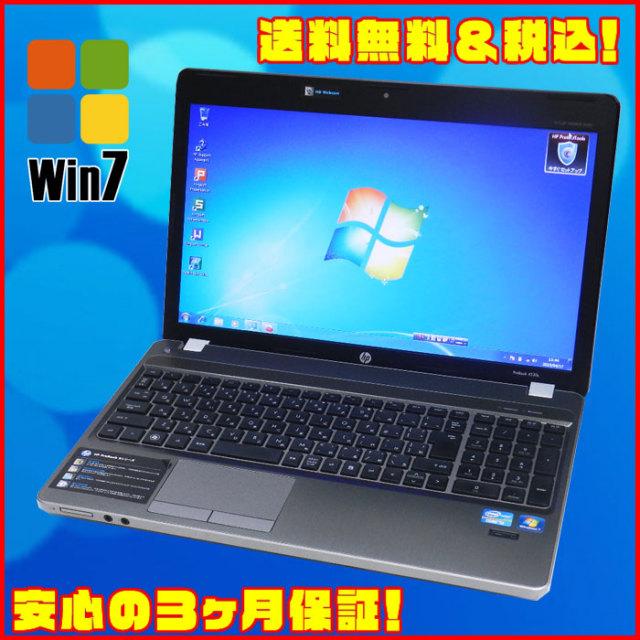▽- HP ProBook 4530s Core i3:2.30GHz  MEM:4GB HDD:250GB DVDマルチ搭載  無線LAN内蔵 KingSoft Officeインストール済み テンキー付き中古ノートパソコン★