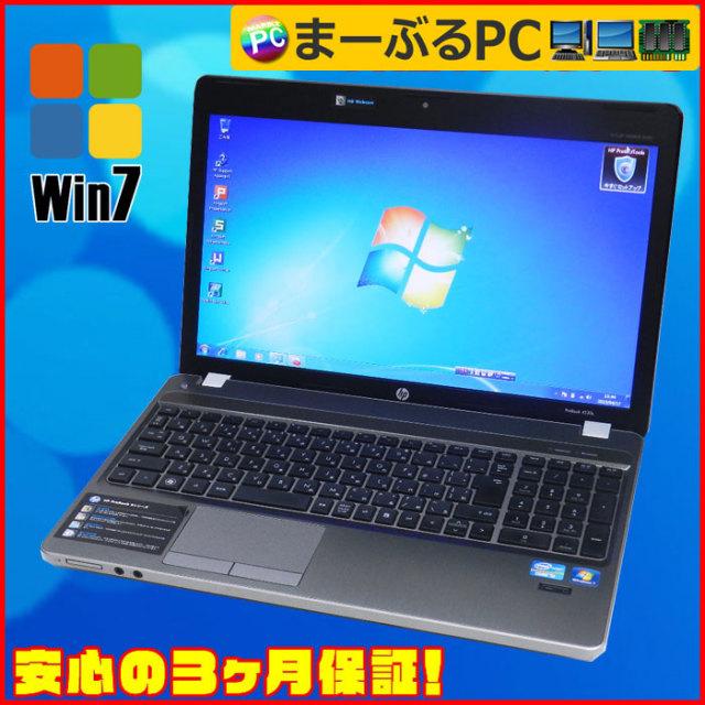 ▽- HP ProBook 4530s 液晶15.6インチ Celeron:1.9GHz メモリ:3GB HDD:320GB DVDスーパーマルチ 無線LAN Kingsoft Office付き Windows7 中古ノートパソコン★