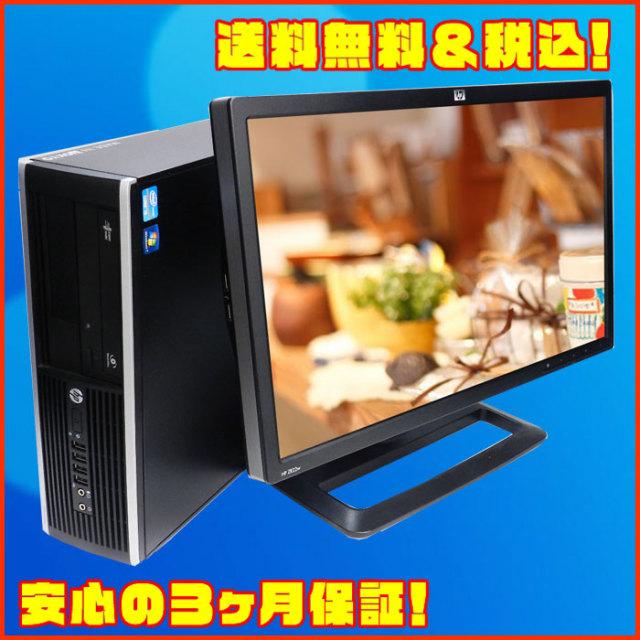 ▼- HP Compaq 8100 Elite 24インチワイド液晶モニターセットモデル コア i5:3.2GHz メモリ:8ギガ DVDスーパーマルチドライブ搭載 中古ディスクトップパソコン★