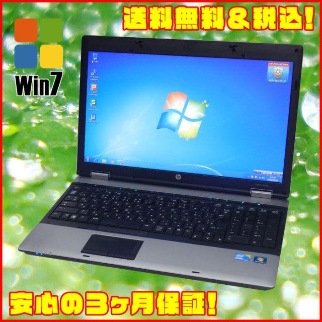 ▽HP ProBook 6550b 【訳あり品】 Core i5:2.53GHz メモリ:3GB HDD:250GB DVDマルチ搭載 KingSoft Office付き 中古ノートパソコン★