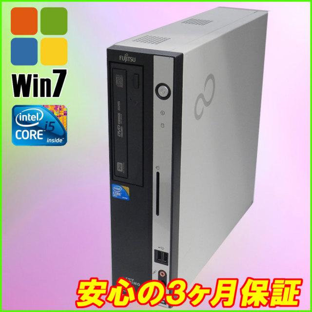 ▼- 富士通 中古パソコン Windows7搭載! FUJITSU ESPRIMO-D750/A DVDマルチ Core i5:3.2GHz メモリ:4GB HDD:160GB Windows7-Pro セットアップ済み KingSoft Office付き 中古デスクトップPC★
