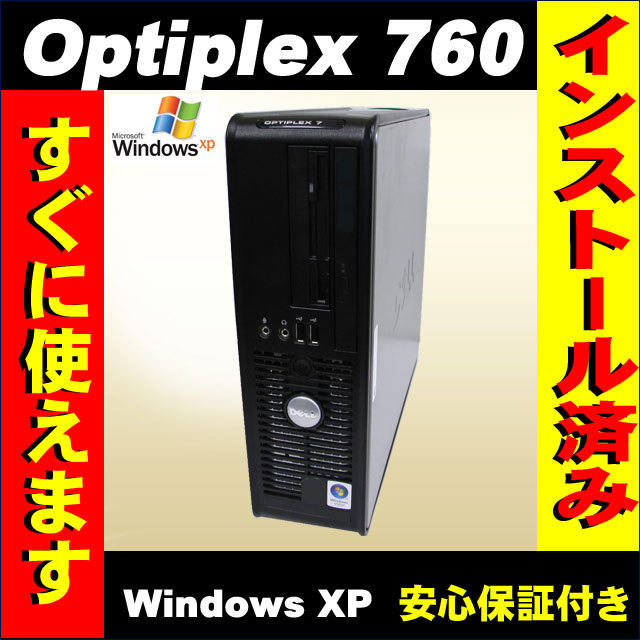 Optiplex 760SF Celeron 2GHz