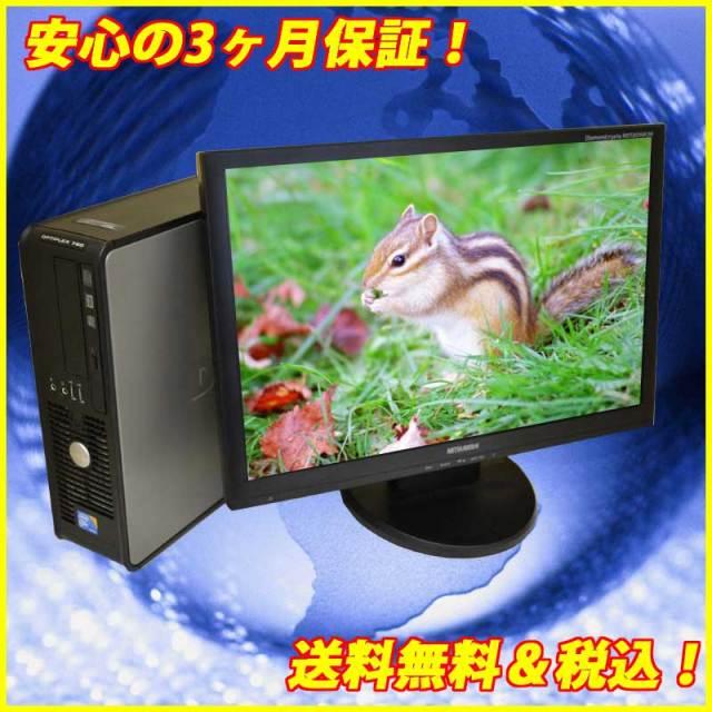 Optiplex780 SFF�@MEM:�W�f�a �@HDD�F250GB�Q�O�C���`���C�h�t���Z�b�g