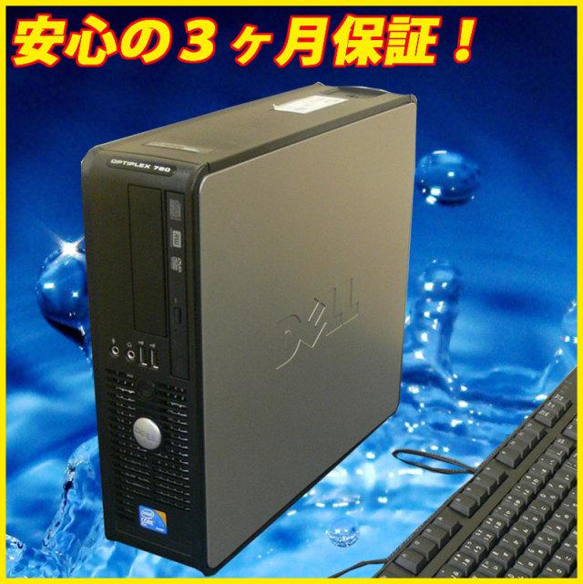 ▼DVDマルチ搭載 DELL OptiPlex780 SFF Core2Duo E7500 2.93GHz HDD:500GB  Windows7-Pro 中古デスクトップパソコン★