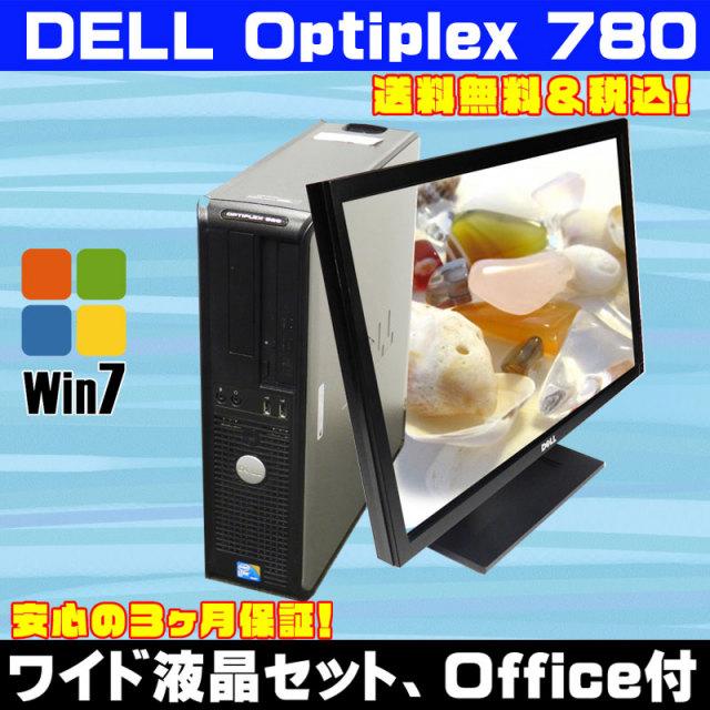 ▼- DELL OPTIPLEX 780 SDT 液晶19型モニターセットモデル Core 2 Duo:2.93GHz メモリ:4GB HDD:160GB⇒250GB(無料アップグレード中) DVDマルチ搭載 中古デスクトップパソコン