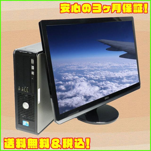 ▼- HDDアップ↑ DELL OPTIPLEX 780Sff Core2Duo 2.93GHz メモリー4GB HDD:250GB DVDマルチ搭載 22インチワイド液晶セット KingSoft Office付デスクトップPC