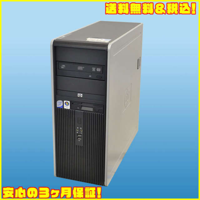 中古パソコン745