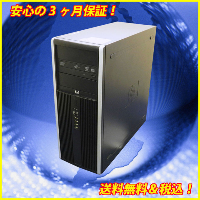 ▽- HP Compaq 8100 Elite MT グラボ搭載! コアi7:2.93GHz/8GB/500GB NVIDIA GTX750Ti DVDスーパーマルチ KingSoft Office付デスクトップパソコン★