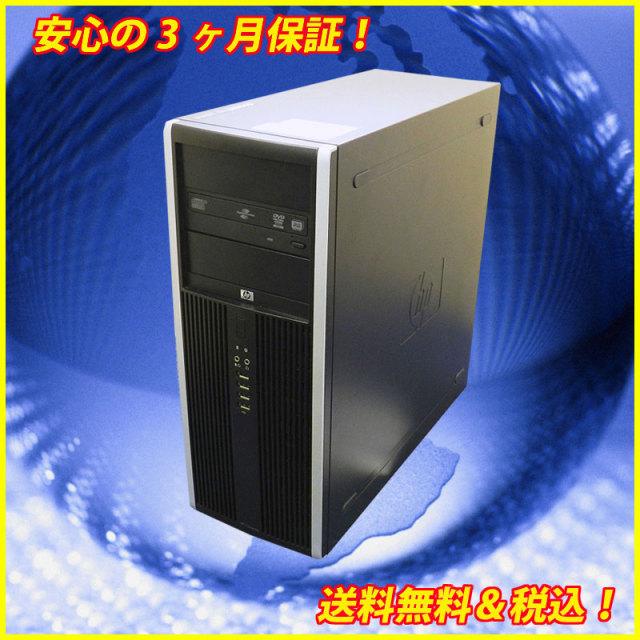 ▽- HP Compaq 8100 Elite MT グラボ搭載! コアi7:2.93GHz/8GB/500GB NVIDIA GTX750Ti DVDスーパーマルチ KingSoft Office付デスクトップパソコン◎★