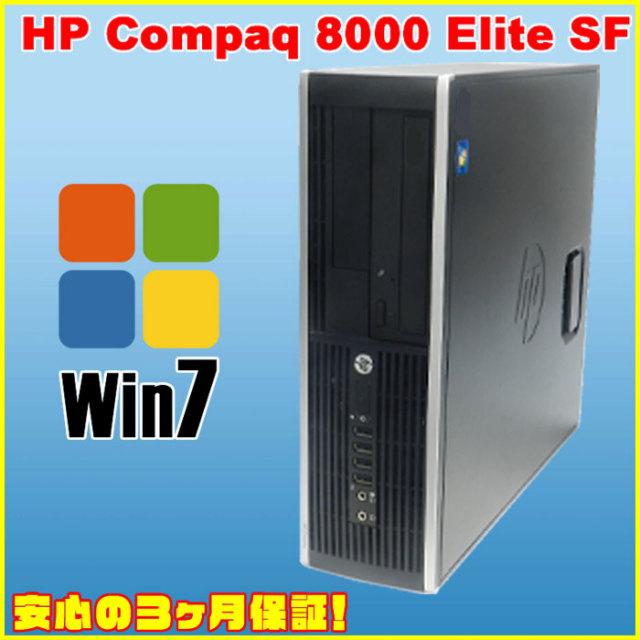 HP Compaq 8000 Elite SF Pentium 2.7GHz Windows7