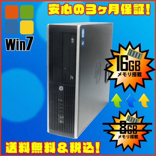 ▽- HP Compaq 6200 Elite  DVDマルチ搭載 Core i5:3.10GHz メモリ:8GB⇒16GB 新品SSD+HDD Windows7-Pro 64Bit KingSoft Office付き 中古デスクトップパソコン★
