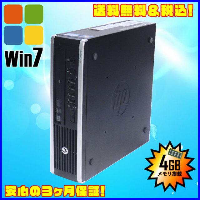 ▼- HP Compaq 8000 Elite US DVDマルチ Core2Duo E8400 3.0GHz Windows7モデル KingSoft Office付き 省スペース 中古デスクトップパソコン★