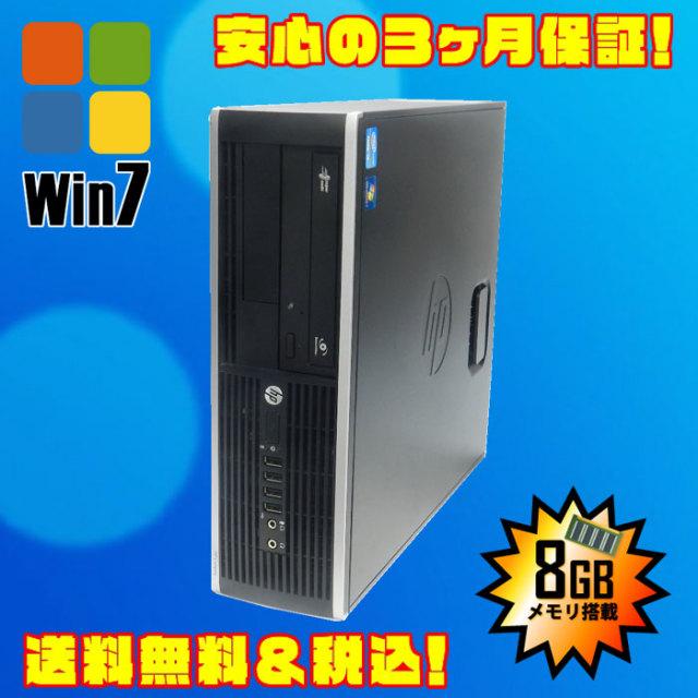 ▽- HP Compaq 8300 Elite コア i5:3.40GHz メモリ:8GB HDD:320GB DVDマルチ搭載 Kingsoft Office付き Windows7デスクトップ★