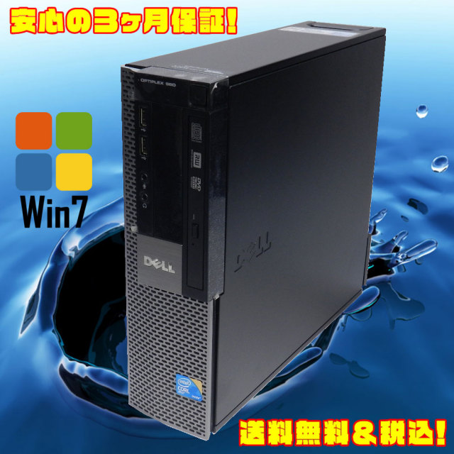 DELL OptiPlex 960