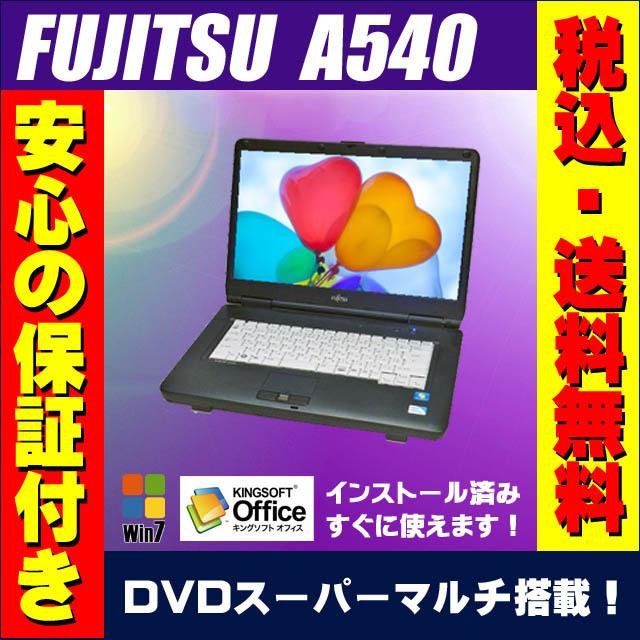 a540_ad