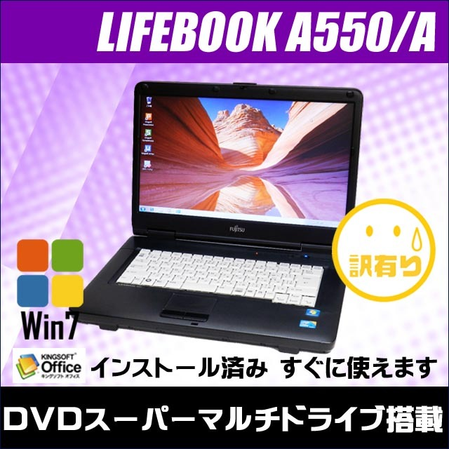 a550a-i5-windows7-usedpc