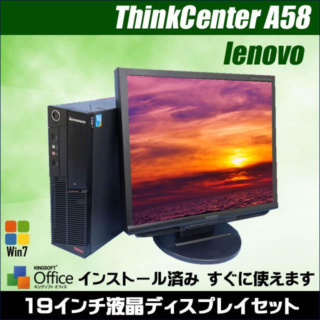 a58set_adv