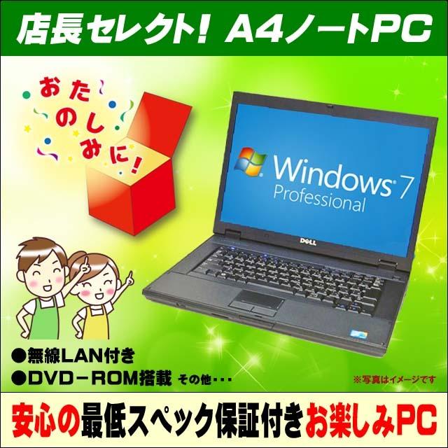 an3_adv.jpg