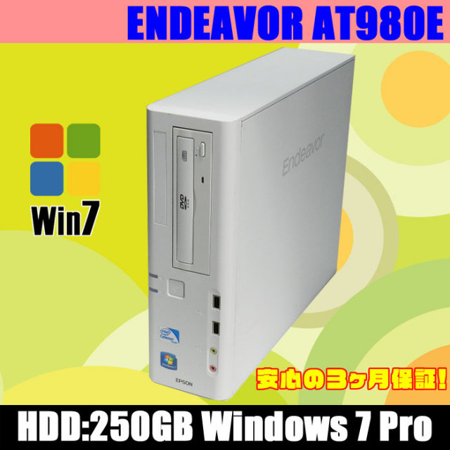 ▽- EPSON ENDEAVOR AT980E  DVD-ROM Core5:3.33GHz メモリ:4GB HDD:250GB  Kingsoft Office付き Windows7デスクトップ★