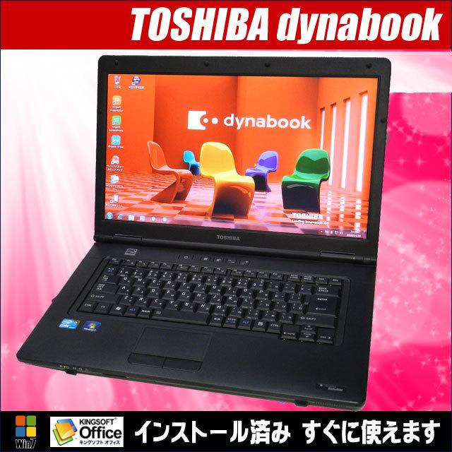 ▽- 東芝 dynabook Satelite B552/G   液晶15.6インチ Core i5:2.60GHz メモリ:4GB HDD:320GB DVDスーパーマルチ搭載 無線LAN内蔵 Kingsoft Office付き Windows7(8ダウングレード) 中古ノートパソコン