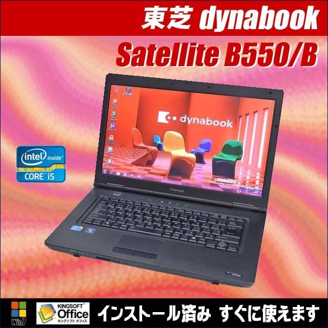 b550b_a.jpg