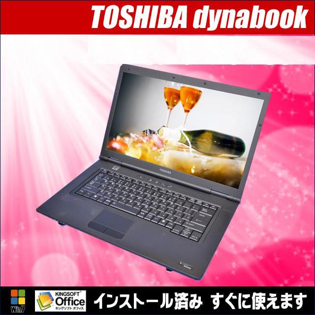 ▽- 東芝 dynabook  Satelite B651/D 液晶15.6インチ コア i7:2.80GHz メモリ:4GB HDD:250GB DVDスーパーマルチ 無線LAN Kingsoft Office付き 中古ノートパソコン Windows7モデル★