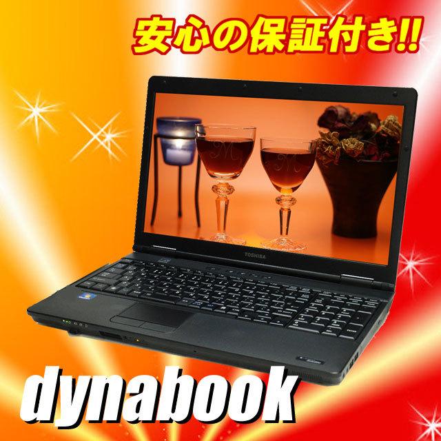 ▼- 東芝 dynabook Satellite L36 220C/HD  液晶15.6インチ セレロン:2.20GHz メモリ:4GB HDD:160GB DVD-ROM Kingsoft Office付き Windows7 中古ノートパソコン★
