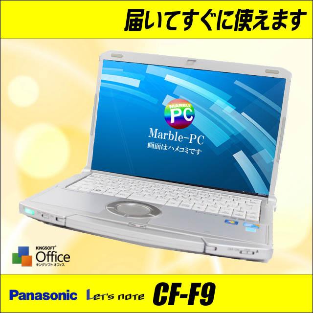 cff9i5_a.jpg