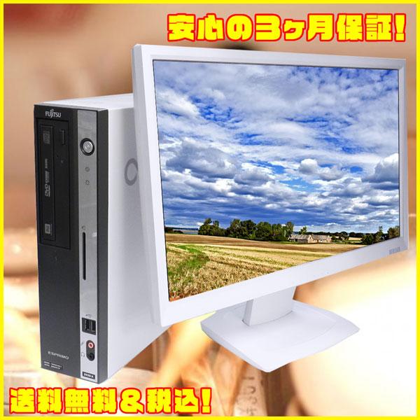 ▽- 富士通 ESPRIMO FMV-D5290 22インチワイド液晶モニターセット DVDマルチ搭載 中古デスクトップパソコン★