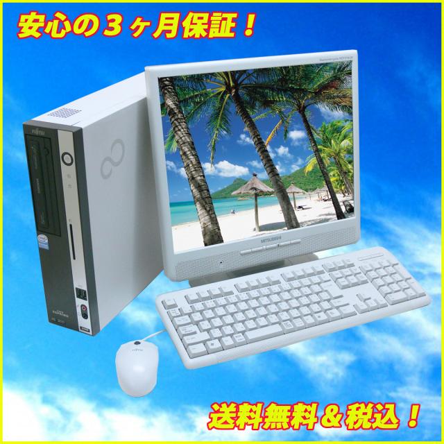中古パソコンFMVD5250
